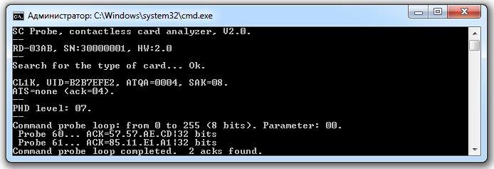 Анализ карты CL1K - MF1S50